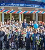 Открытие нового здания Лесногородской школы